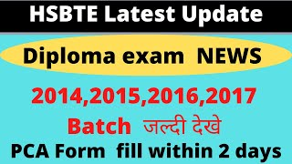 special chance for diploma exam 2020 | HSBTE PCA form last date | HSBTE exam 2020 Diploma Latest