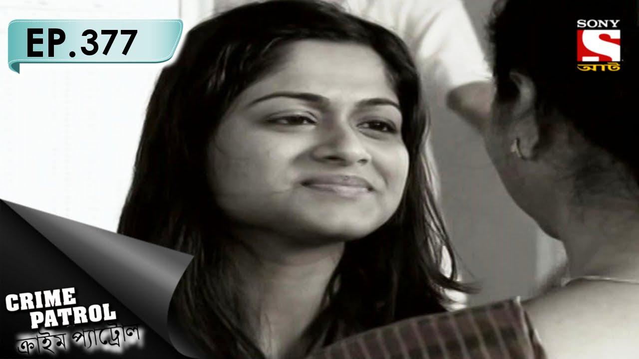 Download Crime Patrol - ক্রাইম প্যাট্রোল (Bengali) - Ep 377 - Ambushed (Part-2)