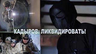 CheNet - Кадыров