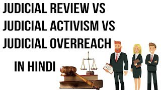 Difference in Judicial Review, Judicial Activism & Judicial Overreach, Separation of powers in India