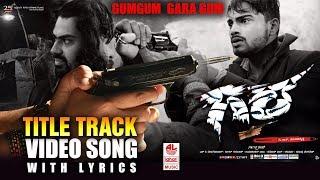 gum-gum-gara-song-with-gara-kannada-movie-rahman-pradeep-aryan-avantika