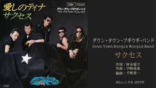 Lyrics; Yōko Aki, 阿木燿子 Music; Ryūdō Uzaki, 宇崎竜童 Arrangement...