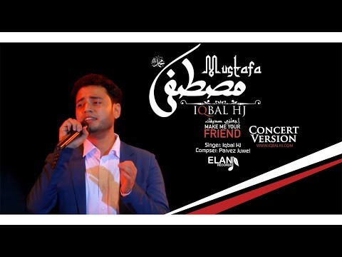 Iqbal HJ || MUSTAFA (sm) || Official Concert Version || Nasheed