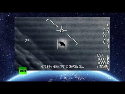 Пентагон подтвердил существование многомиллионной программы по изучению НЛО