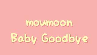 演唱 : moumoon 作詞 : YUKA 作曲 : moumoon 專輯 : LOVE before we DIE...
