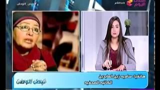 سامية زين العابدين: كنت أتمنى مناقشة قاتل زوجي.. فيديو