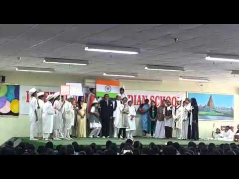 Iisr Republic Day 2k16 Youtube