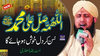 free mp3 songs download - Sall e allah mp3 - Free youtube