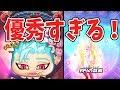 【妖怪ウォッチぷにぷに】裸エプロンのバンが優秀すぎる!!  Yo-kai Watch