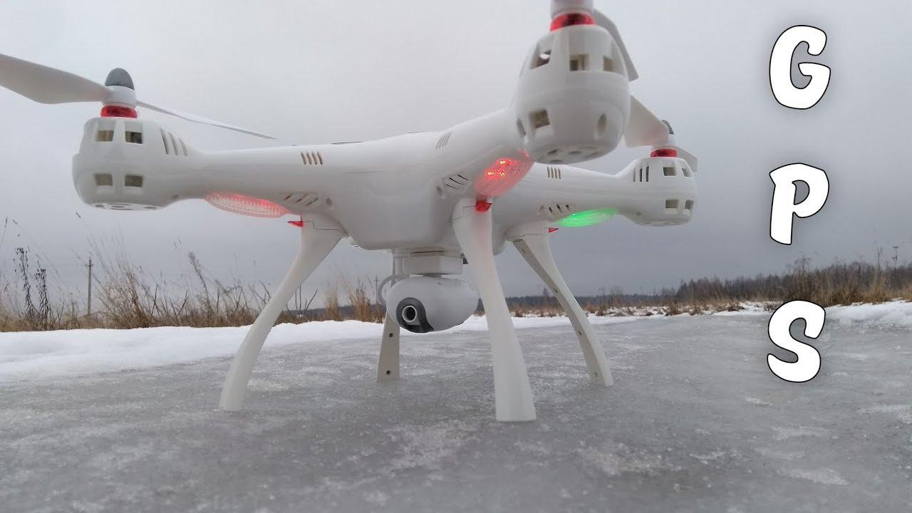 Легендарная <b>Syma</b> X8 теперь с <b>GPS</b> ... Обзор квадрокоптера ...