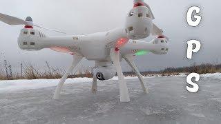 Легендарная Syma X8 теперь с GPS ... Обзор квадрокоптера Syma X8PRO