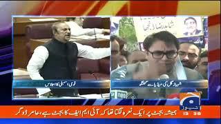 Election Commission ke bhar Overseas Pakistanion ke Ehtijaj se Shahbaz Gill ki Guftagu