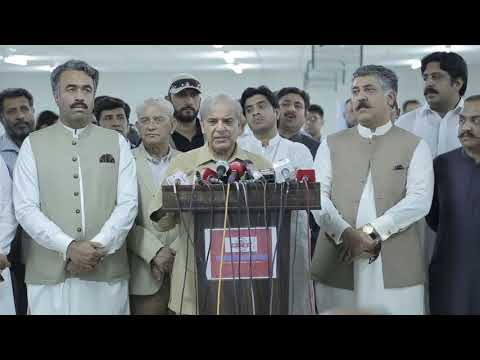 CM reviews the progress of 1263 Punjab Power Plant