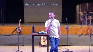 SID RALL | 24 ΟCTOBER 2021 | WHAT A BEAUTIFUL NAME