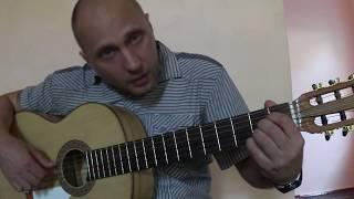 Н.Расторгуев-Долго.Разбор песни.Вступление.Урок 1