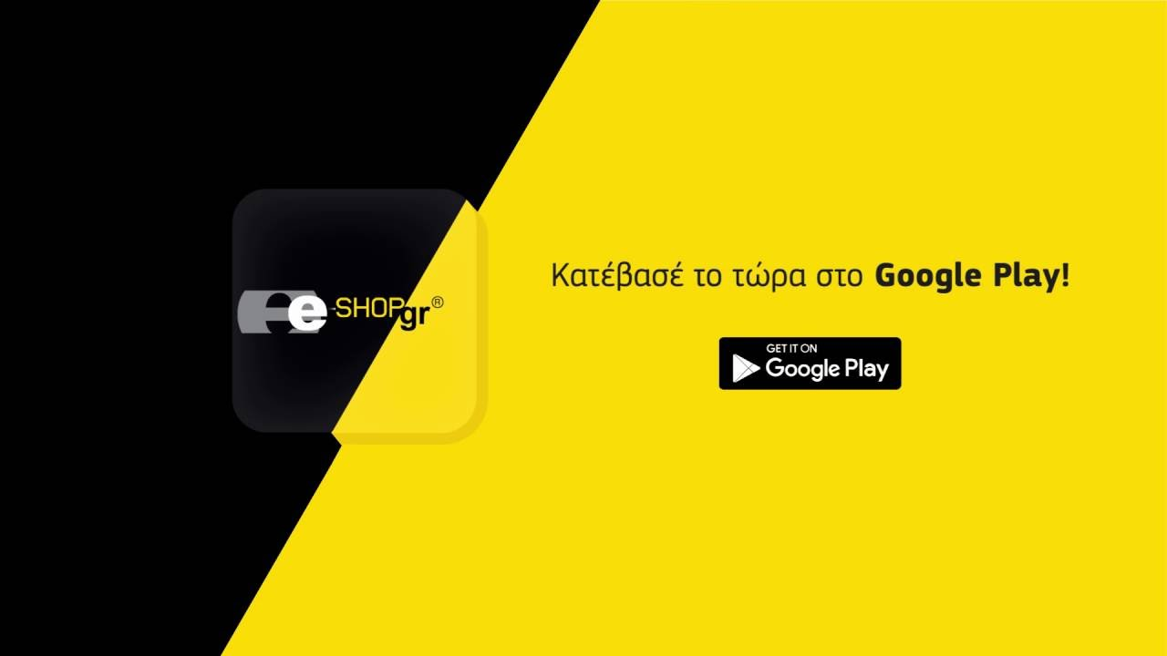 627e3be81b e-shop.gr - by Invoke SA - Shopping Category - 5