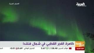 ظاهرة الفجر القطبي في شمال فنلندا