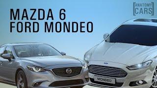 Ford Mondeo и Mazda 6
