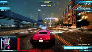Need For Speed Most Wanted 2012 Blacklist # 1: Final race with cutscene.