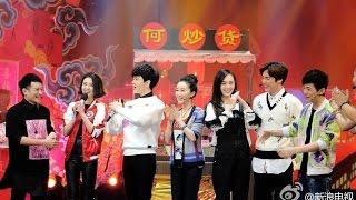 [Vietsub] Happy Camp 21022015 HSSH - Lý Dịch Phong, Đường Yên, Thư Sướng, Hoàng Minh, Lý Khê Nhuế