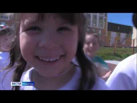 Акция Добровольцы детям