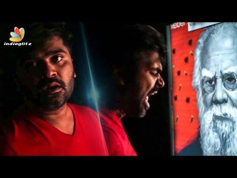 Simbu's Periyaar Kuthu Song Teaser | STR, Madhan Karky | Hot News