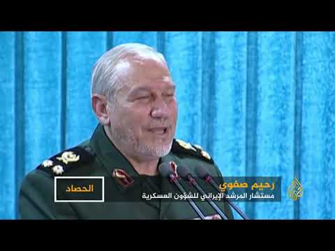 عقوبات أميركية وتهديدات إيرانية.. إلى أين تمضي الأوضاع بالخليج؟  - نشر قبل 35 دقيقة