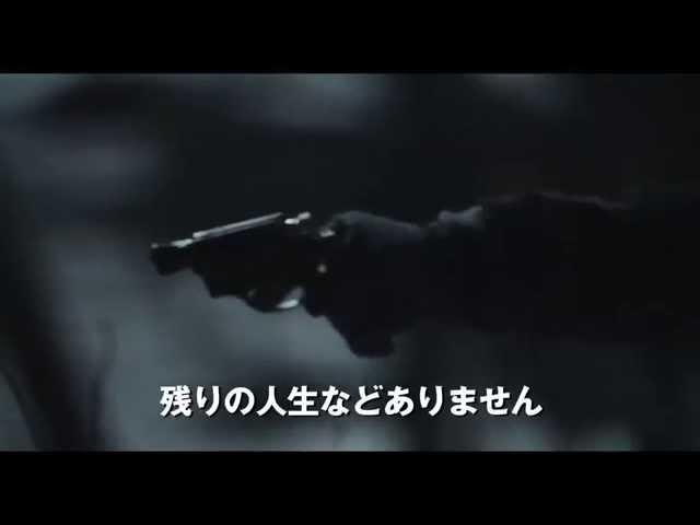 映画『さまよう刃』予告編