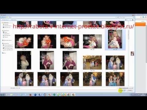 Создаем страничку в Одноклассниках + как сделать опросник+поставить фото в статус