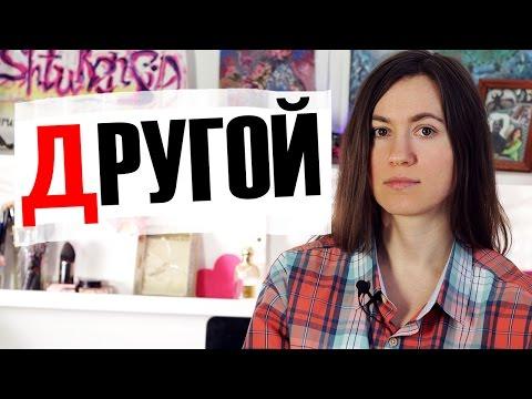 знакомства с девушка секс в москве
