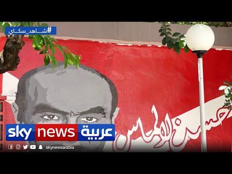 شبان وشابات في الجزائر يحولون الشوارع إلى لوحات فنية بهدف التنفيس عن طاقاتهم  - 17:00-2020 / 8 / 9