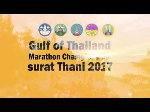 Gulf of Thailand Marathon Championship surat Thani 2017 .