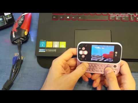LG KS360 - hard reset