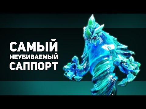 видео: САМЫЙ НЕУБИВАЕМЫЙ САППОРТ