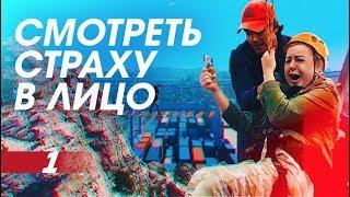 Логистика, ВЭД | «Бизнес ракета» Выпуск №1 от Анны Фомичёвой