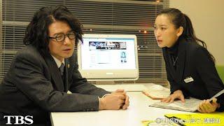 講談社とTBSテレビが主催する第3回ドラマ原作大賞に輝いた「猫弁」をドラ...