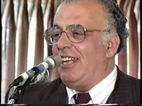 سعود الأسدي والدكتور حبيب بولص رحمة الله عليه في أسبوع اللغه العربيه عام 1992 جزء 2