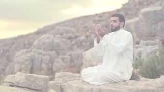دعاء اليوم الثاني - شهر رمضان المبارك