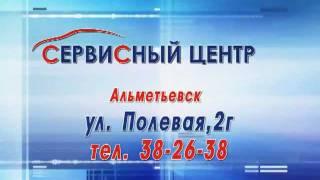 УСТАНОВКА И РЕМОНТ ГБО, БЫСТРЫЙ ПЕРЕВОД АВТО НА ГАЗ(http://www.sc-3.ru Установка, обслуживание и ремонт ГБО (газобалонного оборудования) на авторизованной станции..., 2011-07-29T12:30:28.000Z)