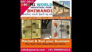 Bhumi World Industrial Park Industrial Gala In Bhiwandi, Industrial Shed Bhiwandi