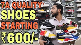 CHEAPEST SHOES MARKET IN DELHI | FIRST COPY SHOES IN DELHI | 7A QUALITY SHOES | THE SHOE BOX