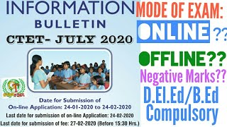CTET JULY 2020 NOTIFICATION| CENTRAL TEACHER ELIGIBILITY TEST| ONLINE EXAM or OFFLINE EXAM |GYANTOOL