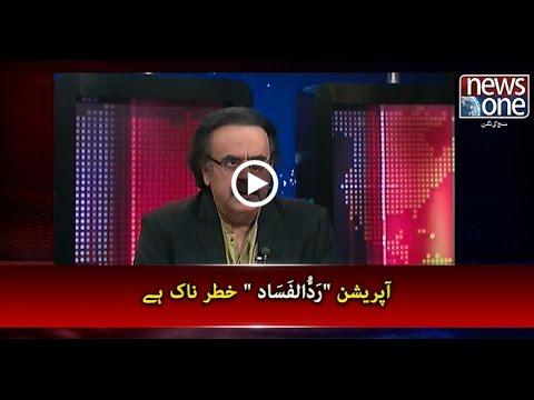Radd-ul-Fasaad is Most Dangerous Operation