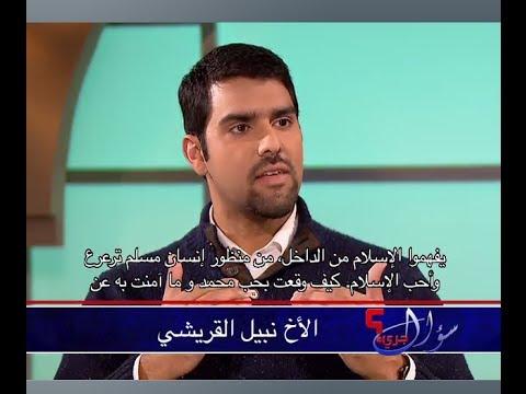 Seeking Allah, Finding Jesus طلبت الله فوجدت المسيح