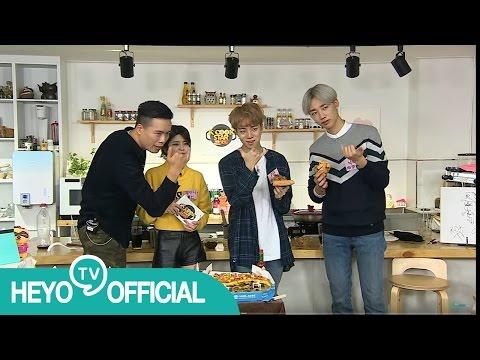 [해요TV] K-COOK STAR - 탑독(ToppDogg) 다시보기 FULL