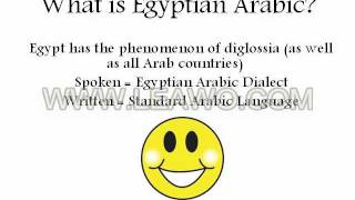 "Learn Egyptian Arabic ""Etkallem Masri"""