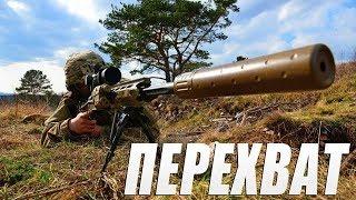Боевик похоронил всех! ПЕРЕХВАТ Русские боевики 2019