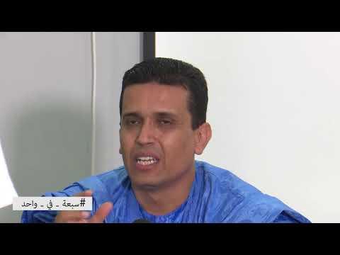 أحمد المختار أحمد بمب .. الابتكار