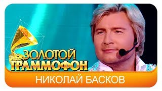Николай Басков  - Ну кто сказал (Live, 2015)