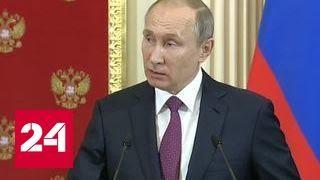 Россия готова быть гарантом приднестровского урегулирования